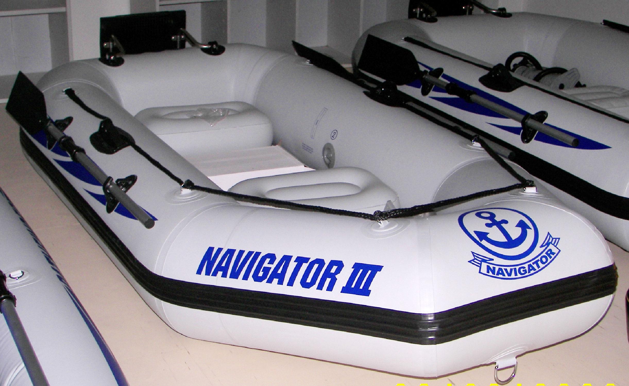китайская лодка навигатор